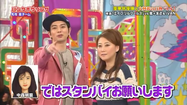 VS Arashi Golden #220 [2015.03.12] MQ.avi_snapshot_23.09_[2015.03.22_01.45.59].jpg