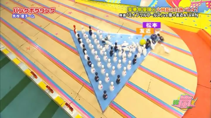 VS Arashi Golden #220 [2015.03.12] MQ.avi_snapshot_23.30_[2015.03.22_01.46.21].jpg