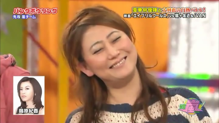 VS Arashi Golden #220 [2015.03.12] MQ.avi_snapshot_24.01_[2015.03.22_01.51.19].jpg