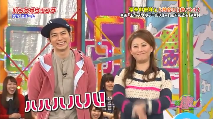 VS Arashi Golden #220 [2015.03.12] MQ.avi_snapshot_24.03_[2015.03.22_01.50.04].jpg