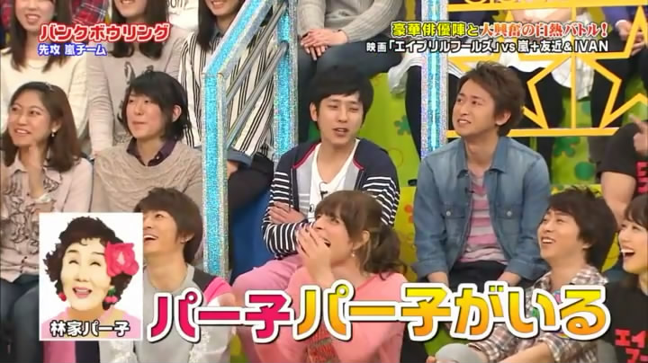 VS Arashi Golden #220 [2015.03.12] MQ.avi_snapshot_24.06_[2015.03.22_01.50.57].jpg