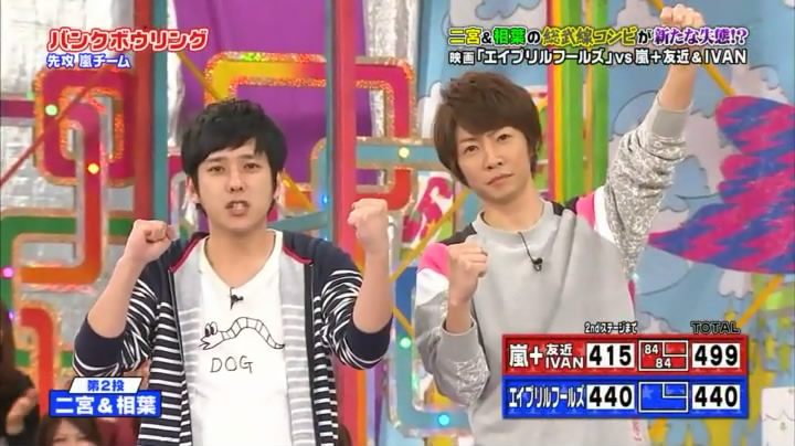 VS Arashi Golden #220 [2015.03.12] MQ.avi_snapshot_24.13_[2015.03.22_01.54.06].jpg