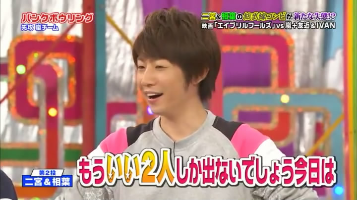 VS Arashi Golden #220 [2015.03.12] MQ.avi_snapshot_24.28_[2015.03.22_01.54.23].jpg