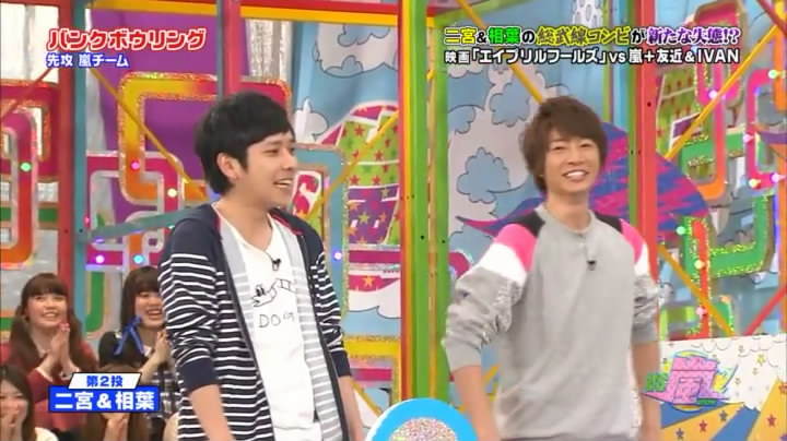 VS Arashi Golden #220 [2015.03.12] MQ.avi_snapshot_24.52_[2015.03.22_01.57.27].jpg