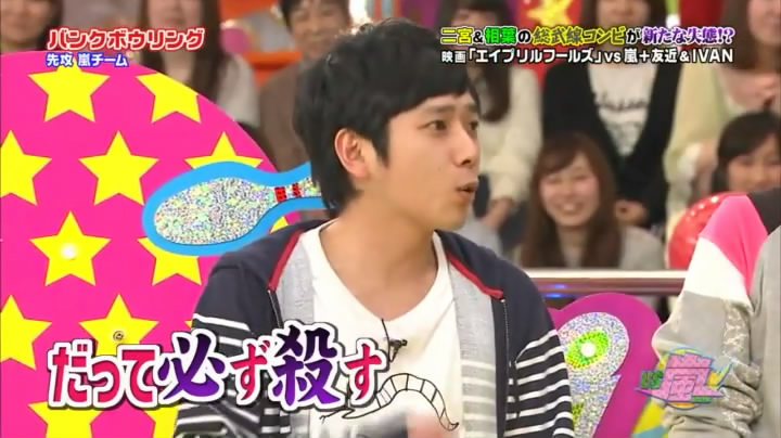 VS Arashi Golden #220 [2015.03.12] MQ.avi_snapshot_25.17_[2015.03.22_01.58.42].jpg