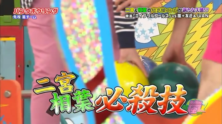 VS Arashi Golden #220 [2015.03.12] MQ.avi_snapshot_25.39_[2015.03.22_02.01.10].jpg