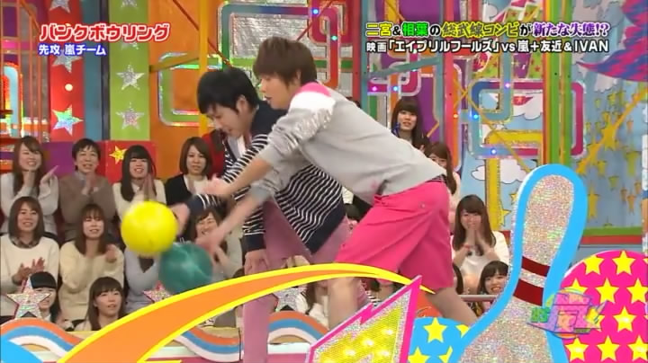 VS Arashi Golden #220 [2015.03.12] MQ.avi_snapshot_25.44_[2015.03.22_02.01.20].jpg