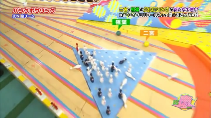VS Arashi Golden #220 [2015.03.12] MQ.avi_snapshot_25.52_[2015.03.22_02.01.30].jpg