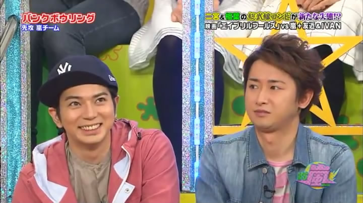VS Arashi Golden #220 [2015.03.12] MQ.avi_snapshot_25.55_[2015.03.22_02.01.55].jpg