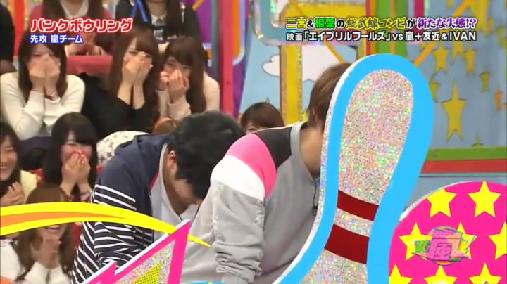 VS Arashi Golden #220 [2015.03.12] MQ.avi_snapshot_25.59_[2015.03.22_02.02.01].jpg