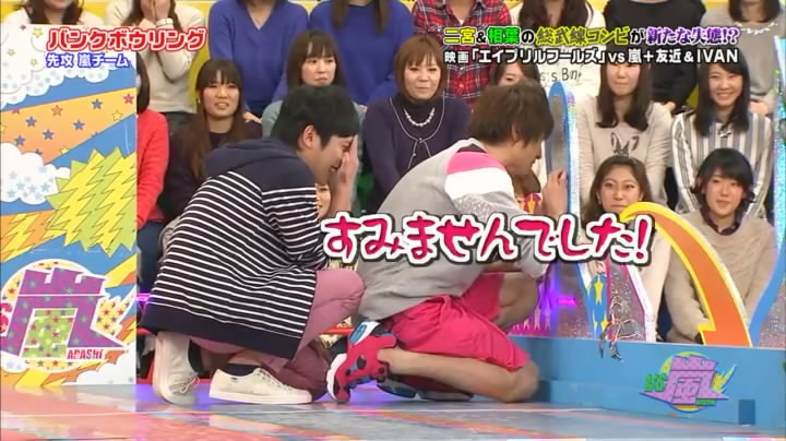 VS Arashi Golden #220 [2015.03.12] MQ.avi_snapshot_26.02_[2015.03.22_02.02.31].jpg