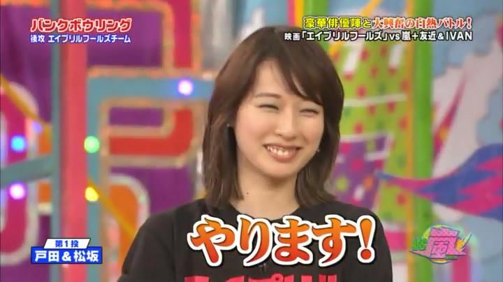 VS Arashi Golden #220 [2015.03.12] MQ.avi_snapshot_26.28_[2015.03.22_02.05.18].jpg