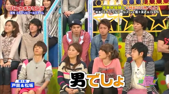 VS Arashi Golden #220 [2015.03.12] MQ.avi_snapshot_26.30_[2015.03.22_02.05.22].jpg