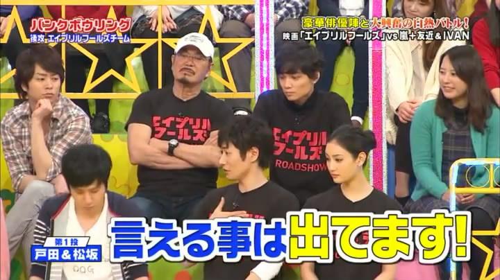 VS Arashi Golden #220 [2015.03.12] MQ.avi_snapshot_27.15_[2015.03.22_02.09.49].jpg