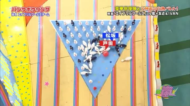 VS Arashi Golden #220 [2015.03.12] MQ.avi_snapshot_27.39_[2015.03.22_02.11.00].jpg