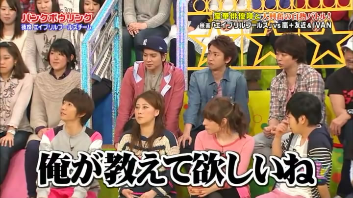 VS Arashi Golden #220 [2015.03.12] MQ.avi_snapshot_28.04_[2015.03.22_02.12.15].jpg