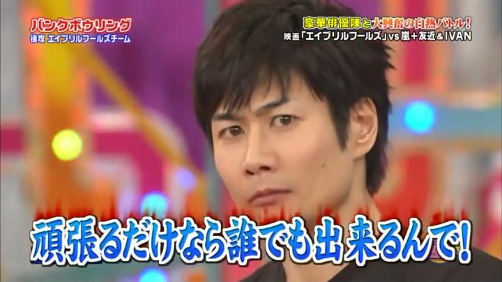 VS Arashi Golden #220 [2015.03.12] MQ.avi_snapshot_28.36_[2015.03.22_02.13.57].jpg