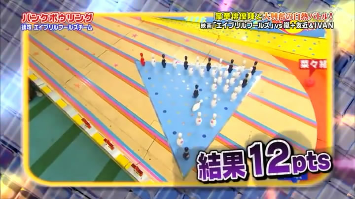 VS Arashi Golden #220 [2015.03.12] MQ.avi_snapshot_28.50_[2015.03.22_02.14.39].jpg