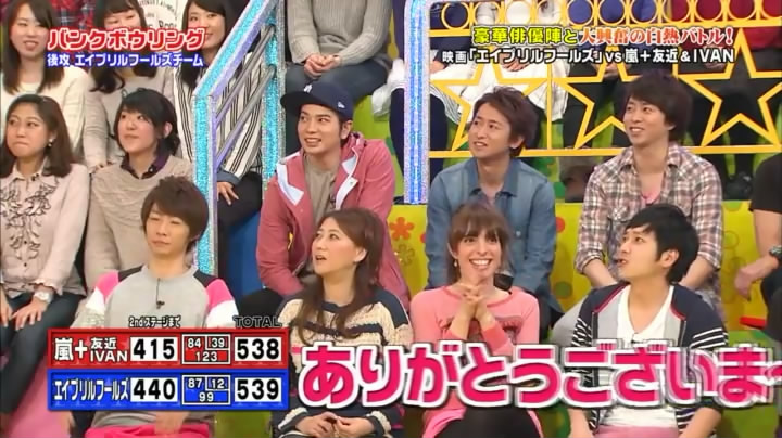 VS Arashi Golden #220 [2015.03.12] MQ.avi_snapshot_29.00_[2015.03.22_02.14.51].jpg