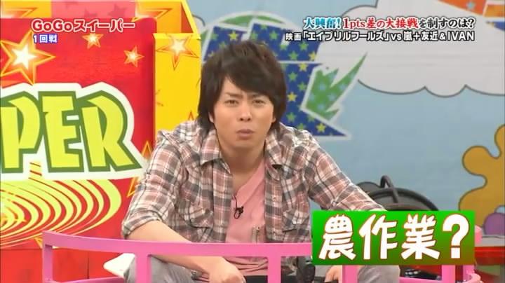 VS Arashi Golden #220 [2015.03.12] MQ.avi_snapshot_30.04_[2015.03.22_02.19.15].jpg