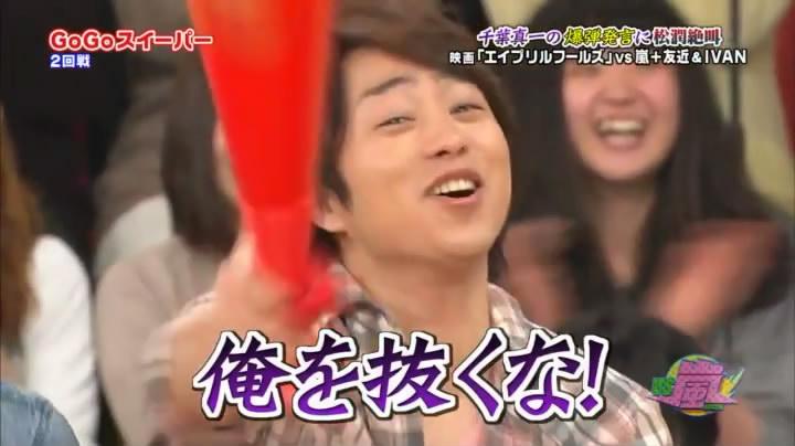 VS Arashi Golden #220 [2015.03.12] MQ.avi_snapshot_33.46_[2015.03.22_02.34.00].jpg
