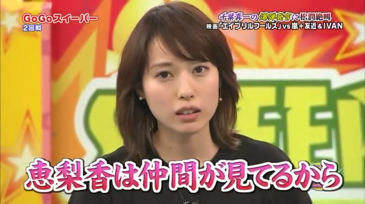 VS Arashi Golden #220 [2015.03.12] MQ.avi_snapshot_33.57_[2015.03.22_02.37.05].jpg
