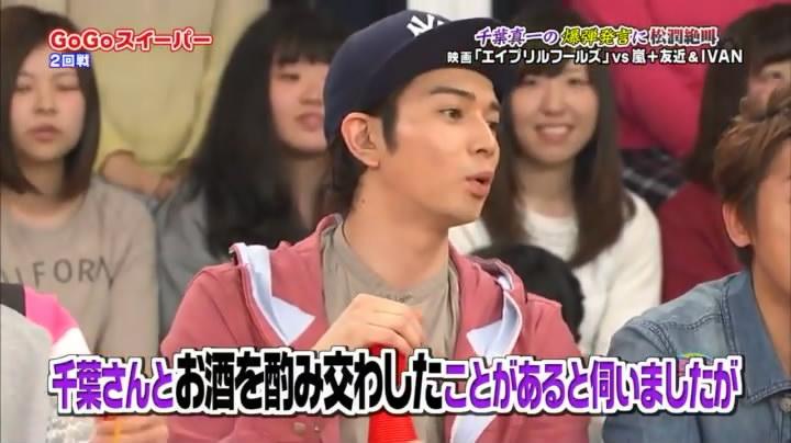 VS Arashi Golden #220 [2015.03.12] MQ.avi_snapshot_34.19_[2015.03.22_02.45.14].jpg