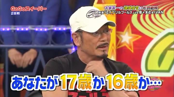 VS Arashi Golden #220 [2015.03.12] MQ.avi_snapshot_34.34_[2015.03.22_02.47.11].jpg