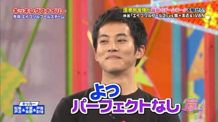 VS Arashi Golden #220 [2015.03.12] MQ.avi_snapshot_40.34_[2015.03.22_03.08.48].jpg