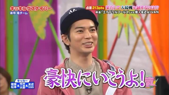 VS Arashi Golden #220 [2015.03.12] MQ.avi_snapshot_44.14_[2015.03.22_03.21.05].jpg