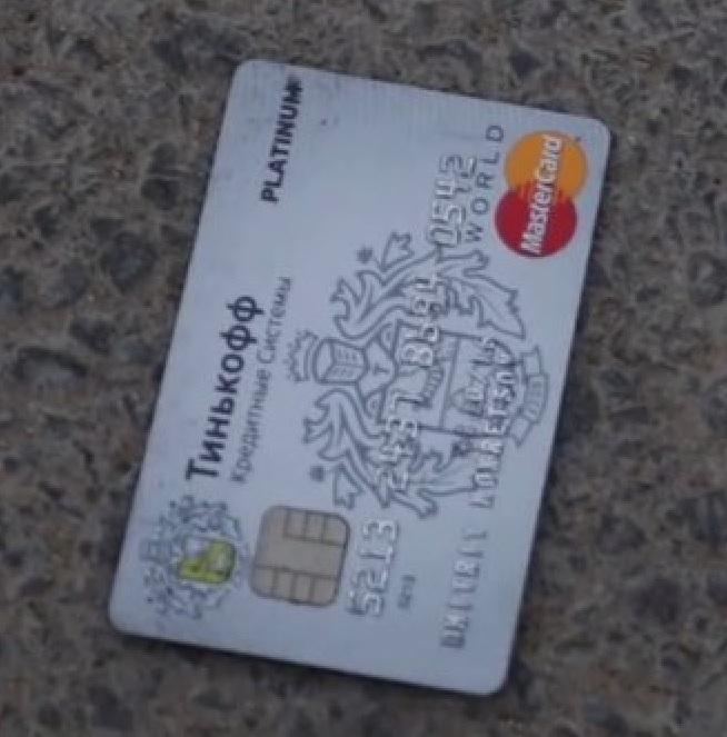 Expired MasterCard of Dmitriy Mokretsov