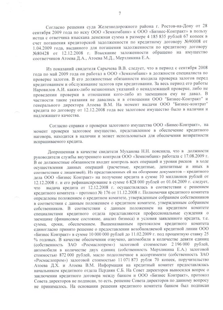 CCF03042013_00006
