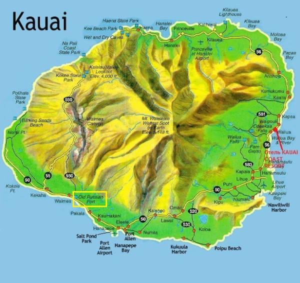big_kauai - 5.jpg
