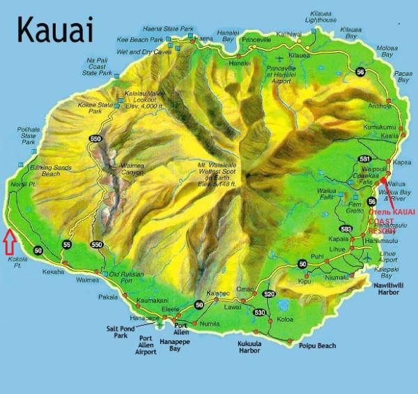 big_kauai -8.jpg