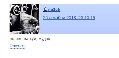 mi3ch1