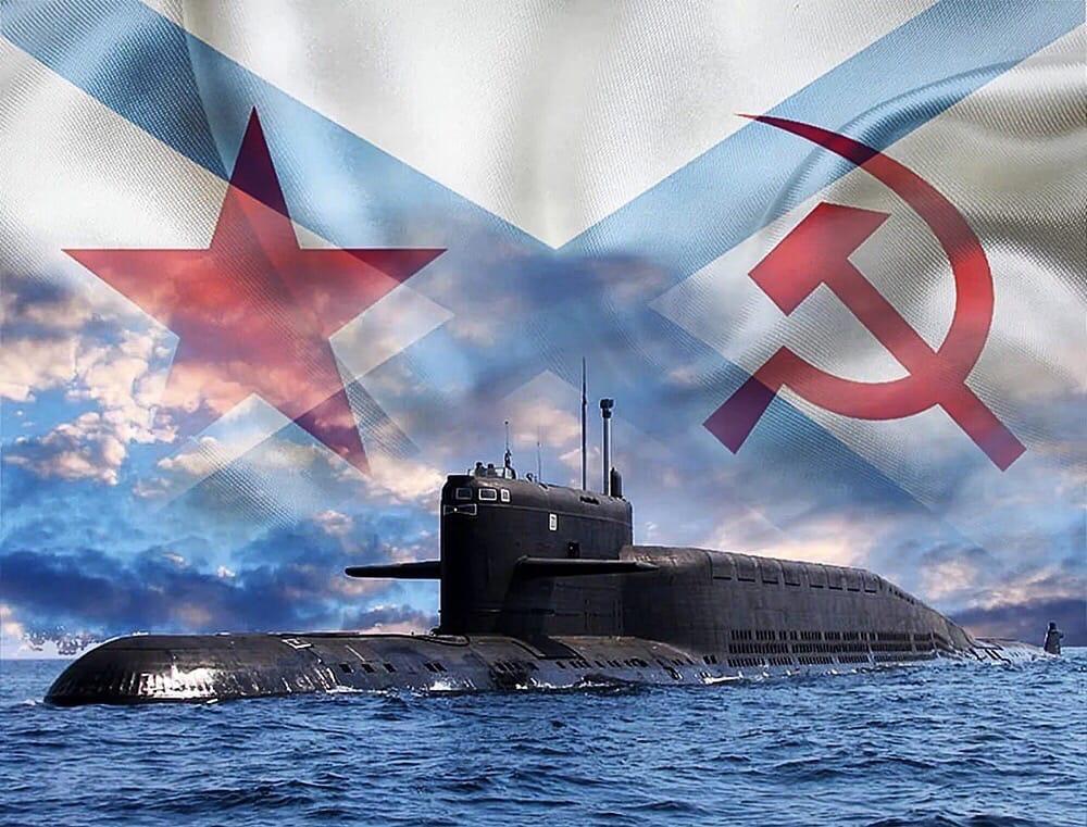 поздравления с днем моряка подводника фото хороши засоленном виде