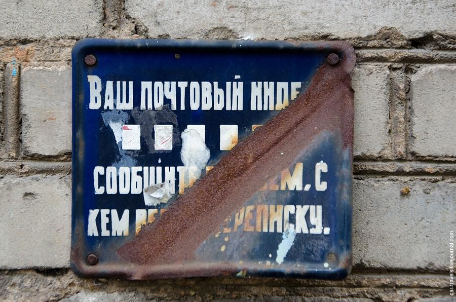 borisov_5.jpg