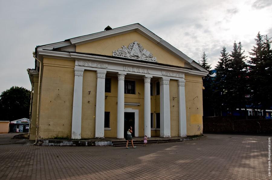 borisov_6.jpg