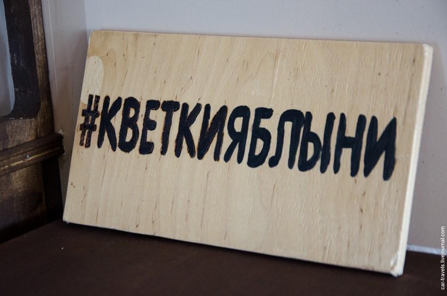 vitebsk_90.jpg