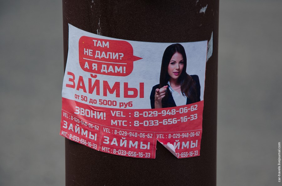 vileyka_7.jpg
