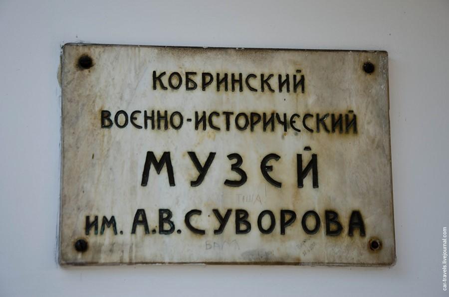 kobrin_7.jpg