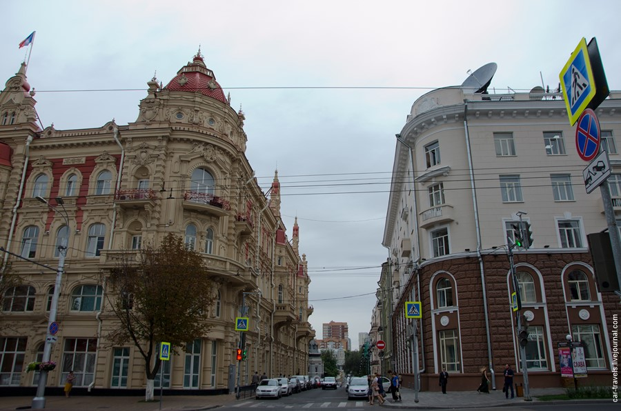 rostov-on-don_56.jpg