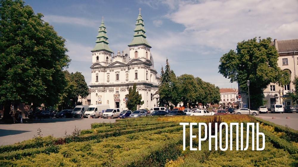 знакомства яготин киевская область