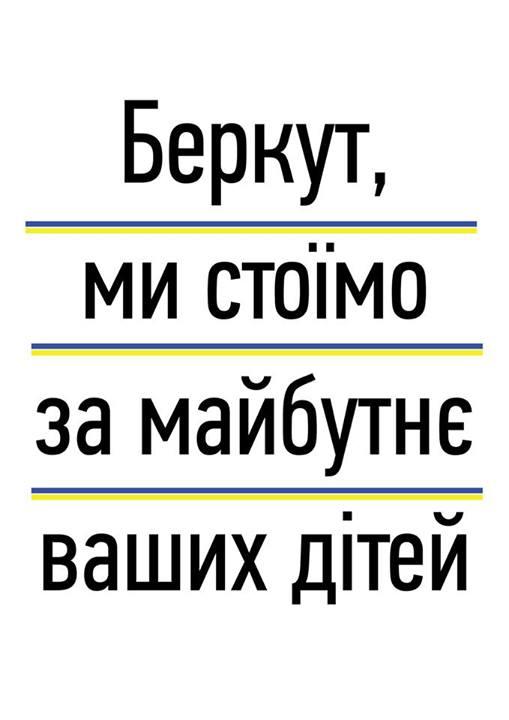 1463974_394493437351196_1595101912_n