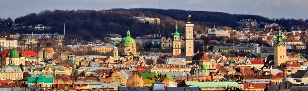 Панорама_центру_Львова