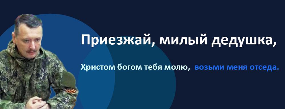 После кровопролития 2 мая в одесских больницах осталось семеро пострадавших - Цензор.НЕТ 8361