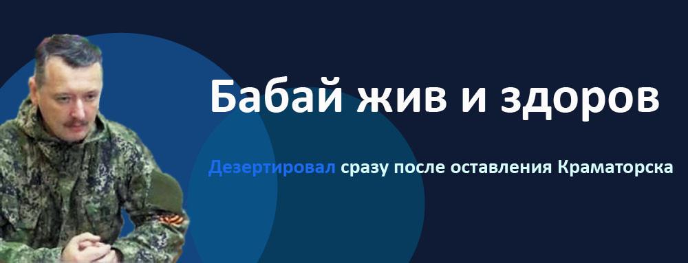 456068_1у4000п copy