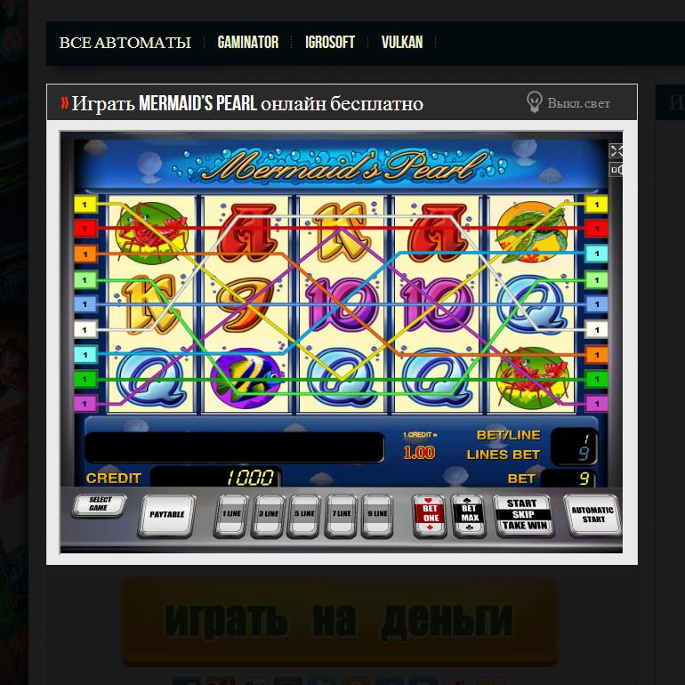 Игровые автоматы пулеметчики игровые автоматы ucoz