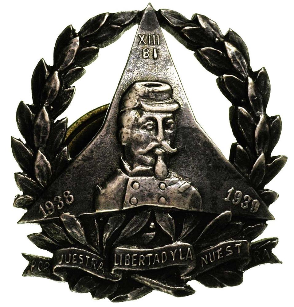 Памятный знак бойцов XIII интербригады имени Дамбровского