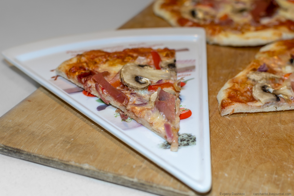 20150117_Pizza_014.jpg
